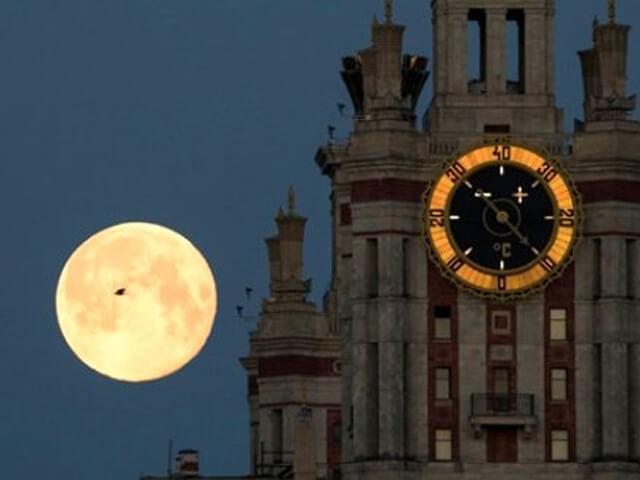 2020'nin Son Süper Ay'ı Hayran Bıraktı
