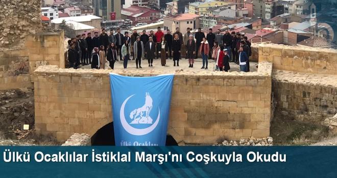 Ülkü Ocaklılar İstiklal Marşı'nı Coşkuyla Okudu
