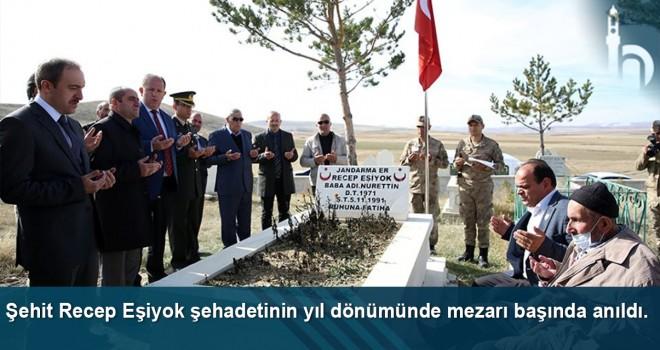 Şehit Recep Eşiyok şehadetinin yıl dönümünde mezarı başında anıldı.