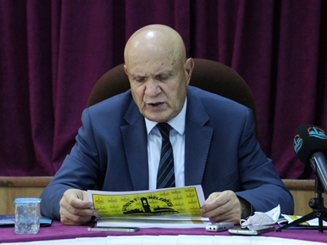 Bayburt Belediyesi Basın Toplantısı Düzenledi